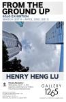 HenryHengLuPoster copy